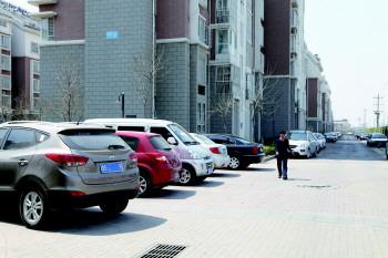 服务企业可以向停车人或使用人收取车位场地使用费