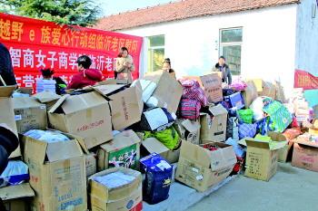 11日,记者跟随东营部分爱心人士,来到临沂市的沂水县,为这里需要