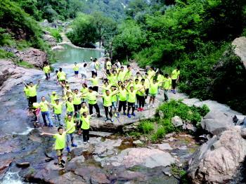 本报联合沂山风景区独家推出的集三者于一身的暑期夏令营又一次与东营